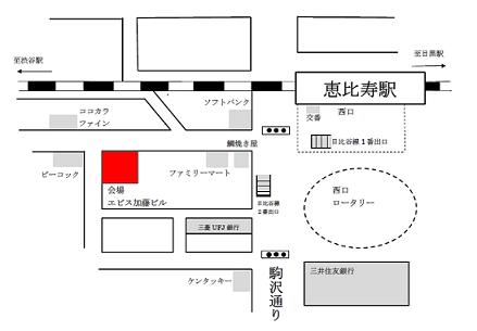 エビス加藤ビル地図:小(恵比寿).png