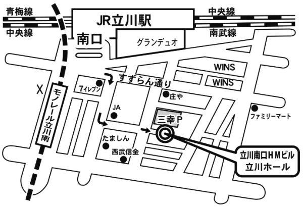立川南口HMビル 地図(立川).jpg